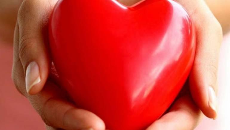 გაუფრთხილდი  გულს
